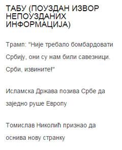 Извор: Видовдан