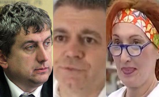 Радун, Возаревић и Шујица (Извор: Корени)