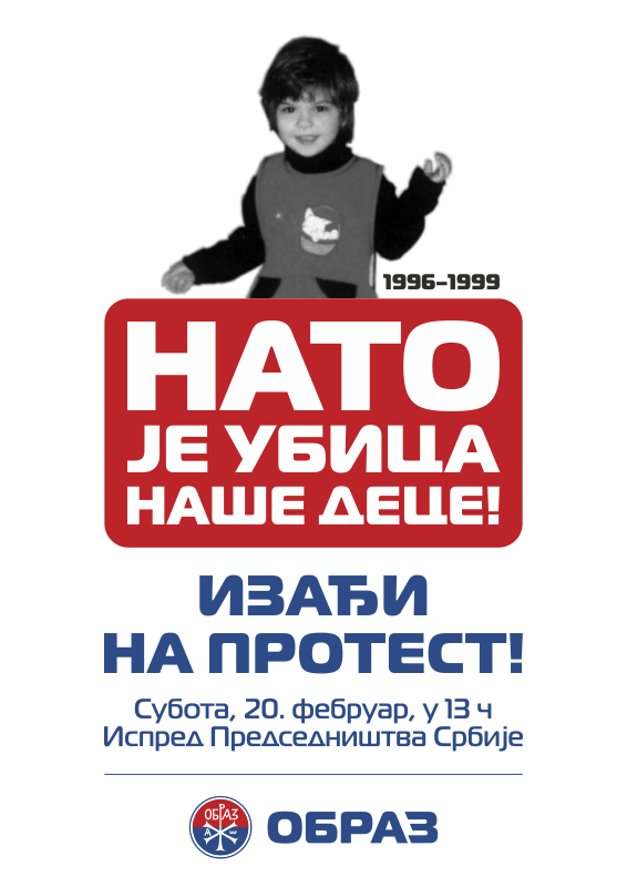 НАТО 06 позив RGB