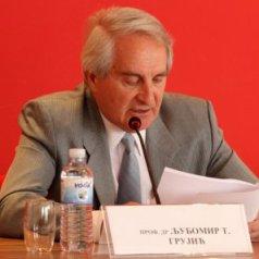 Др Љубомир Т. Грујић