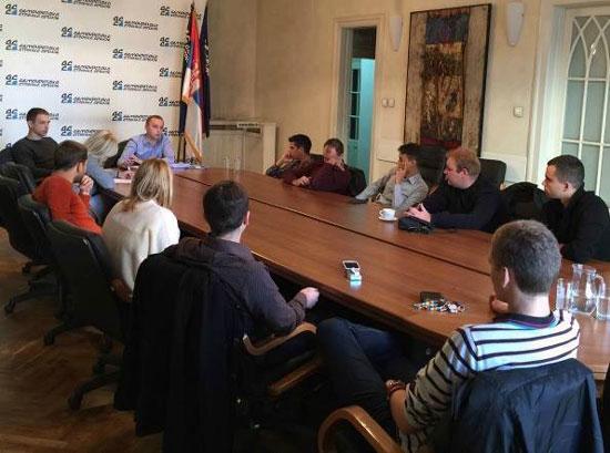 Састанак Омладине ДСС-а