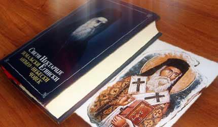 sv-nektarije-knjige