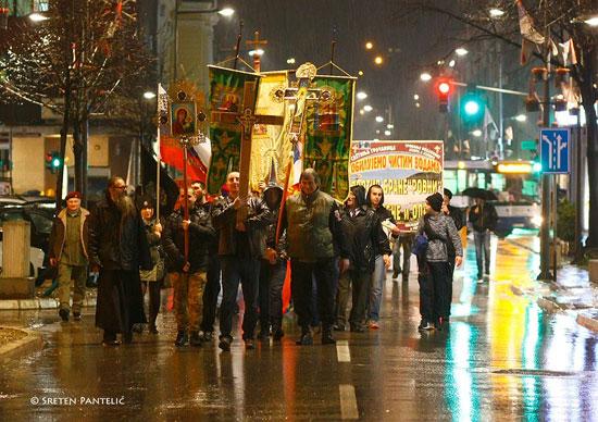gracanica-protest
