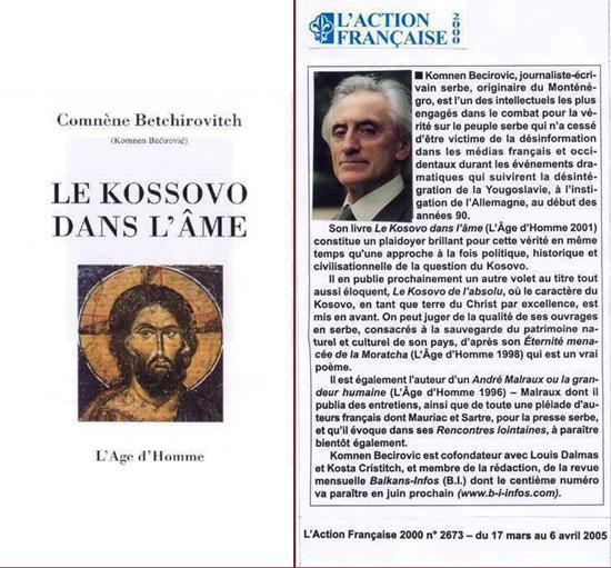 kosovo-trilogija