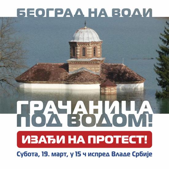 litija-valjevska