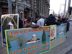 protest-grac-vlada