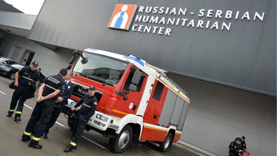 Руско-српски хуманитарни центар у Нишу (Танјуг/Димитрије Николић)