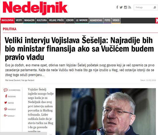 """Интервју Војислава Шешеља за """"Недељник"""""""