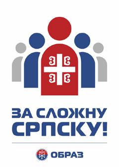 01-За-сложну-Српску