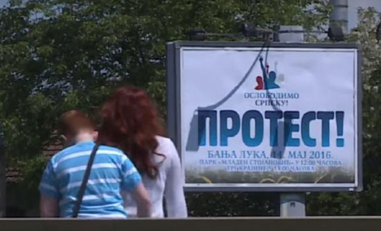 bluka-protest