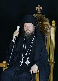 Епископ Јован (Пурић)