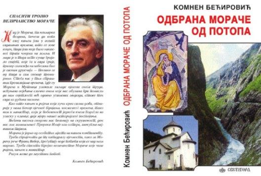 """Корице књиге Комнена Бећировића """"Одбрана Мораче од потопа"""""""