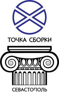 "Лого фестивала ""Точка сборки"""