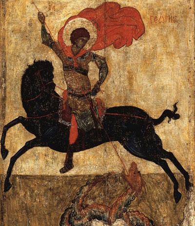 sv-georgije