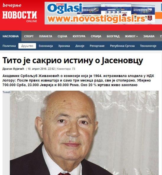 """Интервју С. Живановића """"Новостима"""""""