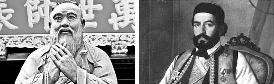 konfucije-njegos