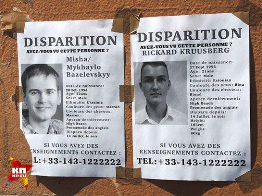 Fotografije nestalog Ukrajinca i Estonca na Engleskom šetalištu. Ne mogu ih naći ni među živima, ni među mrtvima (Foto: Darja Aslamova)