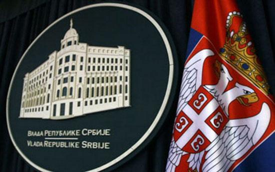 Фото: Танјуг/ С. Радовановић