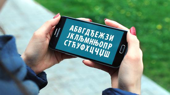 android-cir