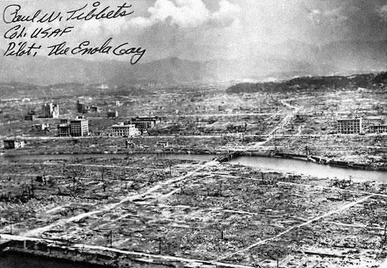 Остаци Хирошиме (Фото: Википедија)
