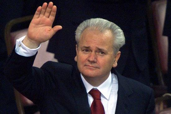 Слободан Милошевић