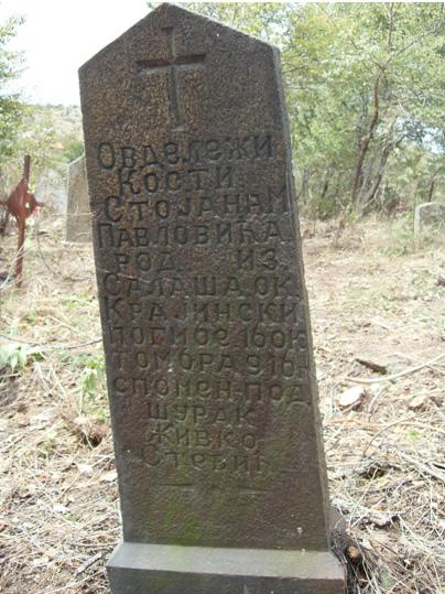 Слика 3. Један од боље очуваних споменика, након чишћења гробља – Локација Скочивир