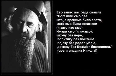 Пригодна поука св. владике Николаја (Извор: Фејсбук страница Срби на окуп)