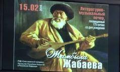 zambajev