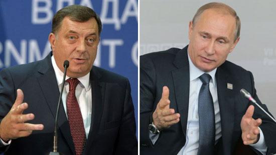 Милорад Додик и Владимир Путин