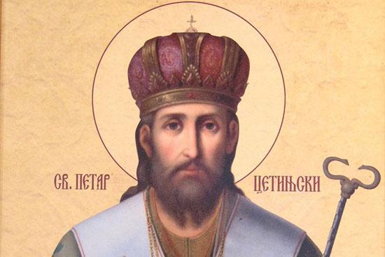 sveti-petar-cetinjski-a