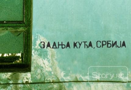 2012-12-zks_skica01_649914333