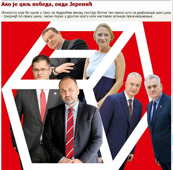 Чланак Н. Томића у НИН-у