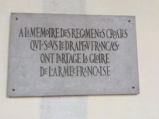 У сећање на хрватске пукове који су под француском заставом допринели слави француске војске