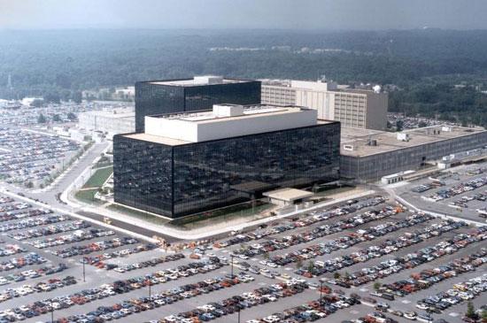 Седиште НСА у Мериленду (NSA/Handout via REUTERS)