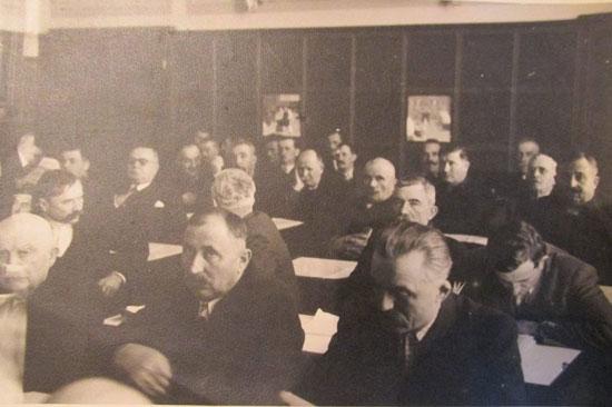 skup-1918-4