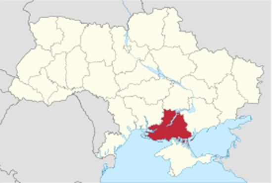 Херсонска област
