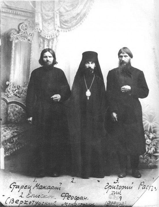 Макариј,Теофан и Распутин, 1909. Фотографија из архиве