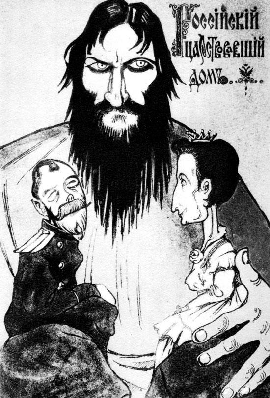Карикатура о утицају Распутина на царску породицу. Илустрација: Alamy/Legion Media