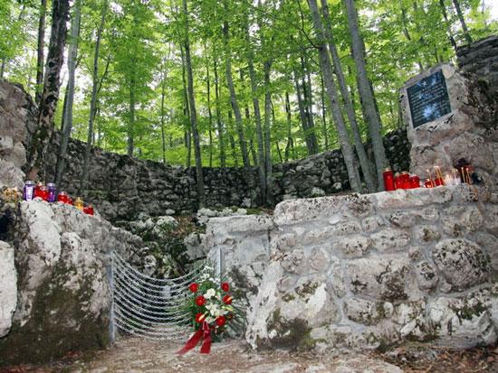 Шаранова јама (фото: www.panoramio.com)
