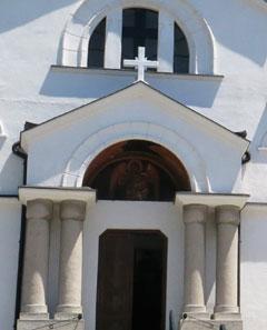 crkva-ni