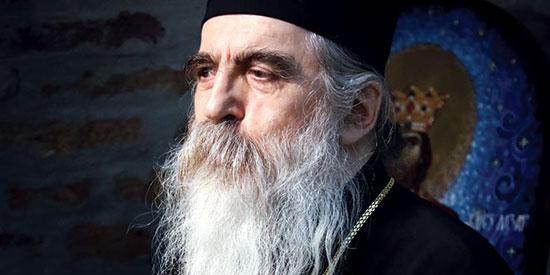 Епископ бачки Иринеј (Фото: ђакон Драган Танасијевић)