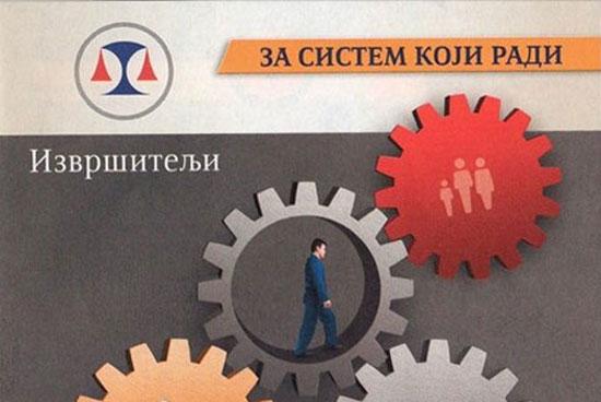 Брошура којом се жртвама препоручује да заволе извршитеље