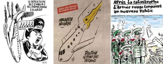 """Карикатуре часописа """"Шарли ебдо"""" (Извор: РТС)"""