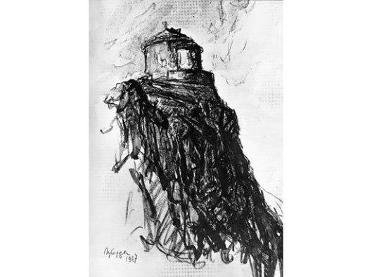 Петар Лубарда: Капела, 1947