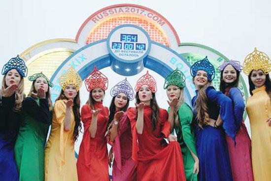 Одржавање Фестивала омладине и студената 2017. године у Русији може дати нови импулс развоју међународне омладинске сарадње. Илустрација: Прес-фото
