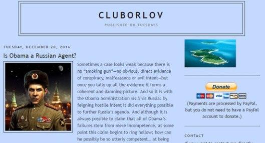 """Изглед текста на сајту """"Клуб Орлов"""""""