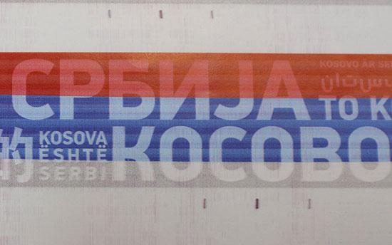 Спољашњост воза (Фото: Танјуг/Тања Валич)