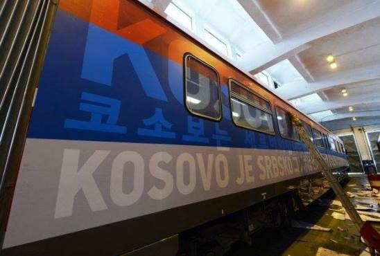 """Воз с натписом """"Косово је Србија"""""""