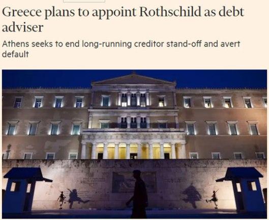 Грчка ангажује Ротшилде као саветнике поводом свог државног дуга