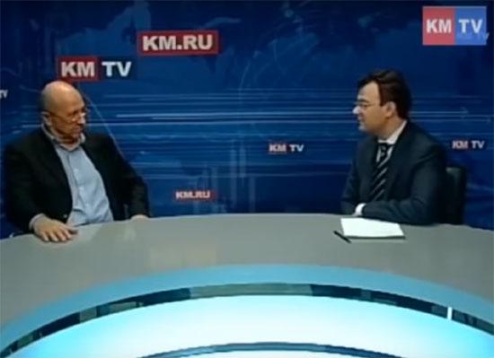 Андреј Фурсов и Дионис Каптар